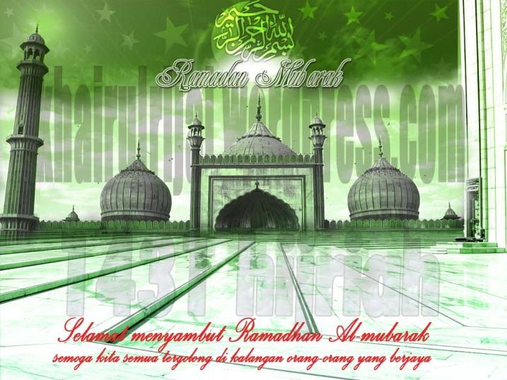 Khairulrijal Ramadhan 2010